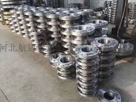 碳钢WN16公斤带颈对焊法兰盘山西法兰片航迈生产