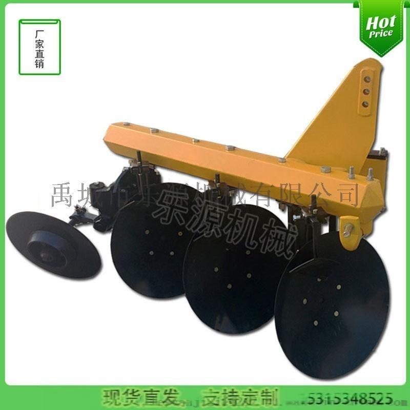 小魚犁圓盤犁農耕機械拖拉機懸掛