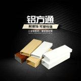 吊頂天花木紋U型鋁方通廠家直銷幕牆專用鋁方通定製