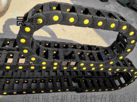 济宁不下塌塑料拖链|10米长度不断链工程拖链