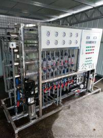 带路环保 纯净水生产设备 纯净水设备