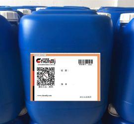 厂家三甲基溴硅烷 国产TMBS原料