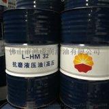 廣東佛山昆侖潤滑油 大量供應 直銷