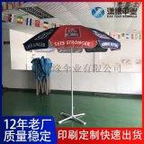 遮陽傘、戶外太陽傘印字、熱轉印、數碼印企業logo