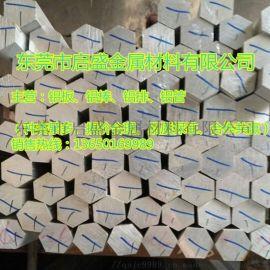 供应厂家现货7075铝合金材料
