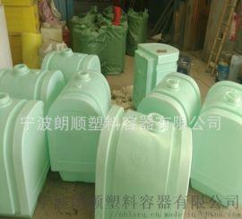 定制各种规格园林植保打药箱 电动打药车水箱