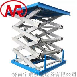 定制固定升降平台 剪叉式升降台 液压升降机