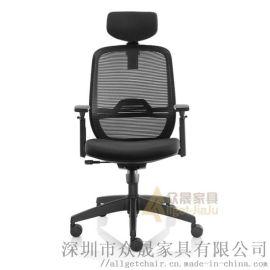 网布带头枕办公椅 高背职员电脑椅 时尚员工工作椅