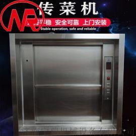 曳引传菜电梯 窗口式饭店传菜机 酒店小型传菜机
