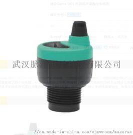 捷迈Gems UCL-510超声波液位传感器