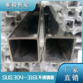 150*150*4.0光面316不锈钢方通