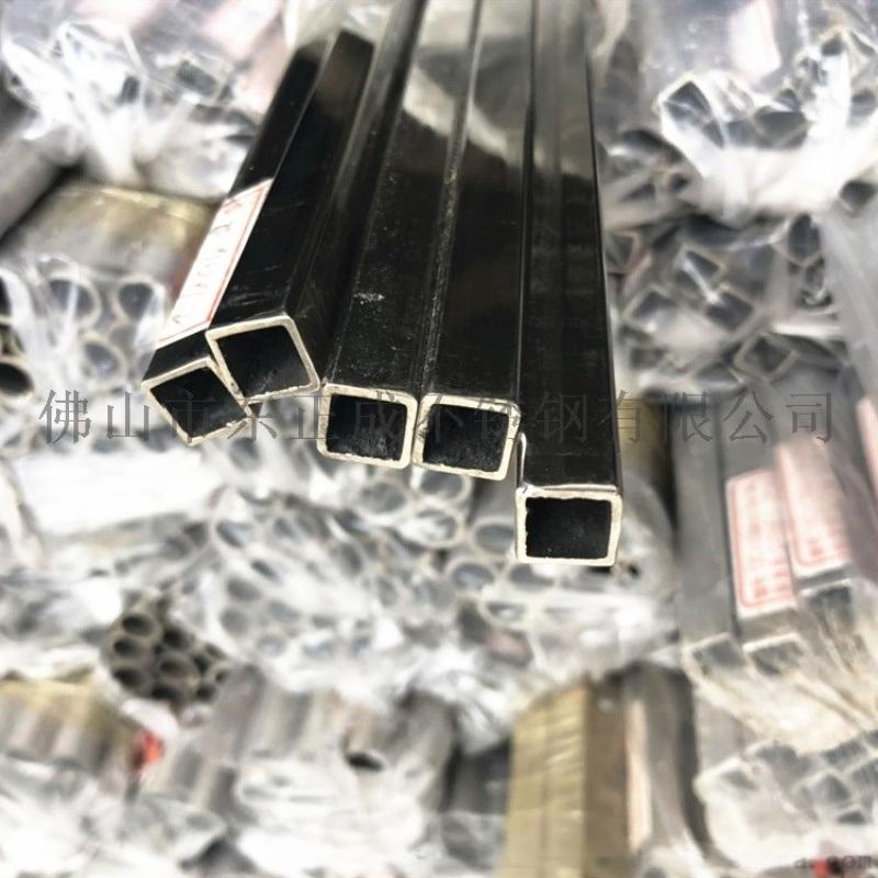 四川201不锈钢方通规格表,光面不锈钢方通现货