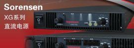 MAMETEK/阿美特克美国ASD FLX直流电源