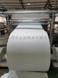 大量供应进口GP白牛皮纸