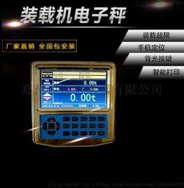 天津市装载机电子秤结实耐用天津铲车电子称老厂家