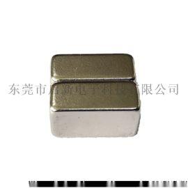 方形磁铁钕铁硼圆形耳机喇叭电机手机音响设备磁铁