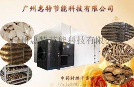 药材除湿机 广州惠特高科高温热泵除湿机