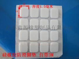 全球  橡塑生产商 笔记本脚垫 防滑垫 减震垫
