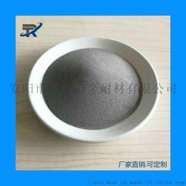焊材用45雾化硅铁粉生产厂家