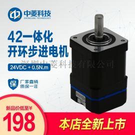中菱科技12-48V集成式42/57开环步进电机驱动器一体机两相混合式