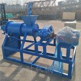 大型畜牧不锈钢粪便脱水机厂家 一体化固液分离脱水机