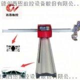 厂家生产小蜜蜂火焰切割机 便携式切割机 小型切割机
