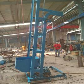 料斗提升机械 链板式输送机图片 LJXY 施工现场