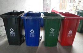 西安 環保垃圾箱 多種顏色15591059401