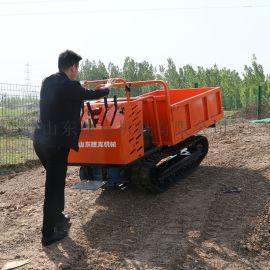 手扶履带运输车 销售厂家捷克 果园山地自卸运输车