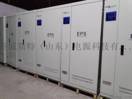 EPS电源 eps-4KW 消防应急 单项电源