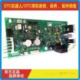 OTC 電焊機CPVE400線路板