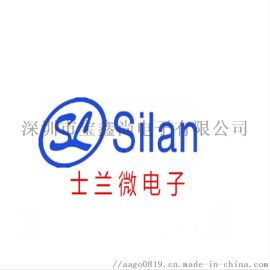 SDH7612D士兰微电子隔离10W驱动电源