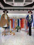 诺米维娅女装设计师折扣/新款尾货货源/服装库存