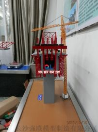 挂篮施工模型 挂篮施工实训装置 路桥施工模型