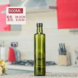 玻璃油瓶生产厂家紫苏籽油瓶定制
