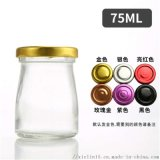 玻璃燕窝瓶生产厂家75ml玻璃瓶
