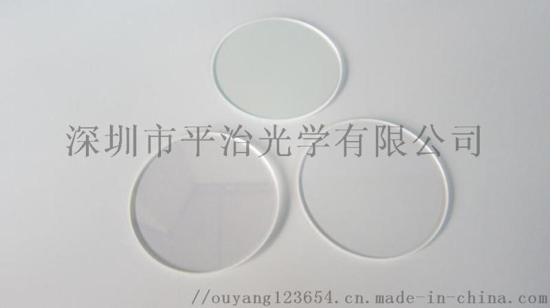激光保护镜片30*5 激光保护镜片厂家优惠直销