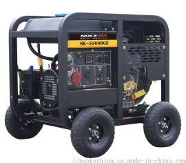 諾克5千瓦風冷柴油發電機組帶輪子電啓動