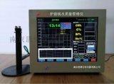 炉前铁水SKS-4型碳硅分析仪