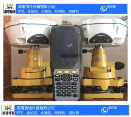 惠州**中海达rtk 华测gps 南方gnss接收机