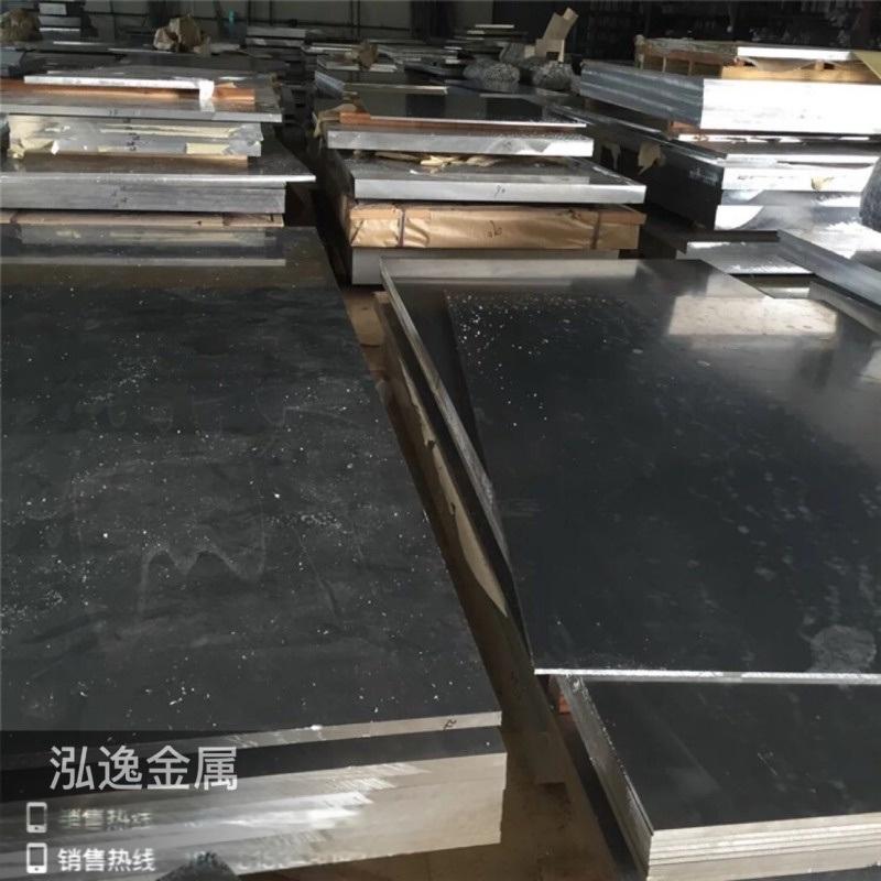 現貨供應3003-H12鋁板 規格齊全