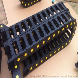 厂家生产各种机床穿线塑料拖链