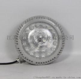 20W圆形LED防爆吸顶灯节能吸顶灯DOD9103