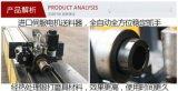 数控小导管割孔机/数控全自动小导管打孔机供应商