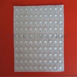 10*3自粘半球型透明脚垫 防滑防撞胶粒