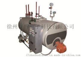 2020锅炉模拟机,锅炉模拟器