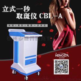 美容院激光大功率祛斑仪器