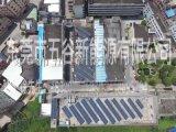 太陽能光伏發電組件、支架、逆變器、配電櫃並網櫃