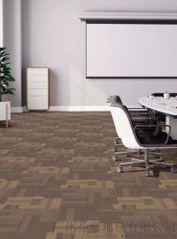 办公室商务写字楼台球室PVC底方块毯尼龙防火地毯