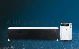 表面处理_磁力抛光机